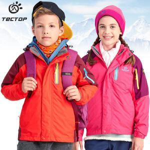 儿童冲锋衣男三合一户外冬装女童加绒两件套可拆卸帽中大童外套