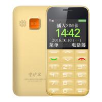 中兴(ZTE) L530G 移动联通GSM单卡大字体大声音大按键语音王老人手机 收音机外放