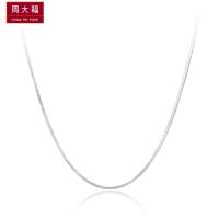 精选 周大福珠宝首饰蛇骨链PT950铂金/白金项链PT51136