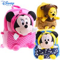 迪士尼米奇米妮儿童宝宝双肩背包毛绒幼儿园小书包