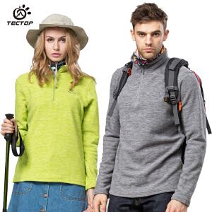 TECTOP 2015新品户外正品男女款阳离子套头抓绒衣 JW5253