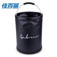 【支持礼品卡支付】佳百丽 洗车水桶 折叠水桶 车用便携水桶 汽车清洁用品15升