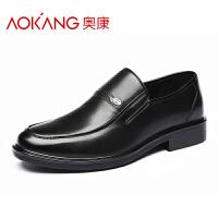 奥康男鞋秋季商务中年男士正装皮鞋男真皮套脚单鞋爸爸鞋棉鞋男