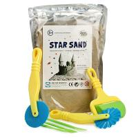 西班牙美乐 儿童沙滩玩沙玩具套装 宝宝星空沙充气沙盘工具