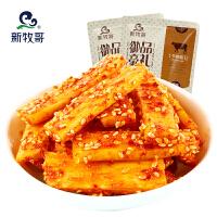 【新牧哥】内蒙古特产牛肉食品 美食牛板筋500g 麻辣零食小吃