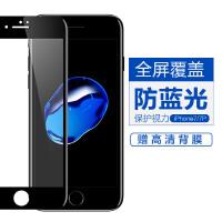 苹果iPhone7/7Plus iPhone6s/6s Plus手机钢化膜 抗蓝光全屏全覆盖3D碳纤维软边 防爆防摔耐磨 苹果7钢化膜 苹果6手机贴膜