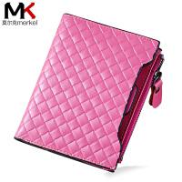 莫尔克(MERKEL)新款时尚菱格女钱包牛皮拉链短款钱夹女士钱包 零钱包