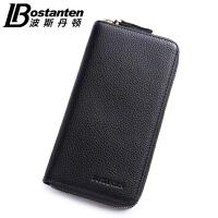 (可礼品卡支付)波斯丹顿男士荔枝纹手拿包长款拉链钱包BZ2162081