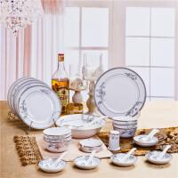 【当当自营】SKYTOP斯凯绨 碗盘碟陶瓷骨瓷餐具套装 28头月貌花容