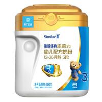 Similac雅培 亲体金装幼儿喜康力三段婴幼儿配方奶粉3段950克加量罐装