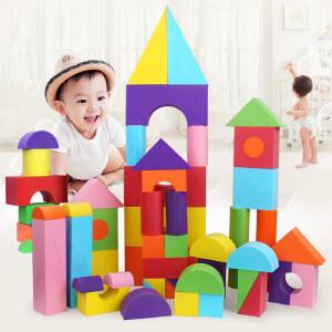 儿童大号EVA软积木 安全软泡沫海绵大块积木 男女孩拼装益智玩具