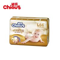 Chiaus雀氏 柔润金棉系列  婴儿纸尿裤 大号L64片 尿不湿