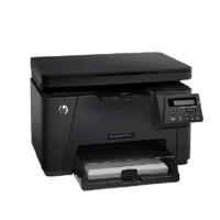 惠普(HP) M176n 彩色激光一体机HP 176有线网络打印复印扫描 照片家庭办公打印机替代177FW