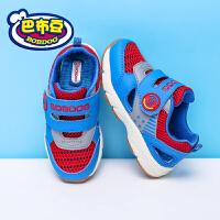 14cm~19.5cm巴布豆童鞋 男童鞋2017夏季新款透气网面鞋子中小童儿童运动鞋潮