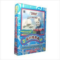 正版儿童动画片 托马斯&朋友:品行培养篇(5DVD)少儿卡通片 视频 光盘软件