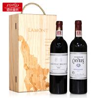 【1919酒类直供】法国 拉蒙经典波尔多葡萄酒(布兰达B+帝延堡G)双支礼盒 750ml