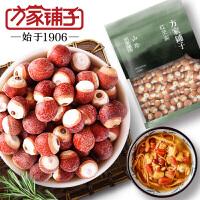 方家铺子 苏州特产鸡头米 芡实仁 红芡实500g*2袋 干货杂粮