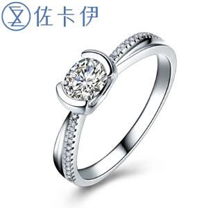 佐卡伊 白18k金钻石戒指求婚女戒结婚钻戒 铭刻之吻系列 定制