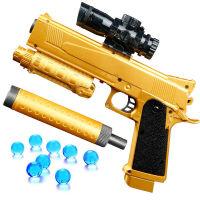 宜佳达 玩具枪 可发射水晶弹子弹连发软弹 电动狙击枪玩具 YJD503柯尔特土豪金