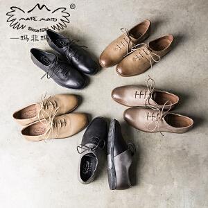 玛菲玛图  春新款舒适平底鞋子复古英伦风休闲女鞋圆头系带百搭单鞋1703-12Y