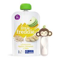 英国小皮Little Freddie 燕麦香蕉苹果泥120g 6个月以上宝宝辅食