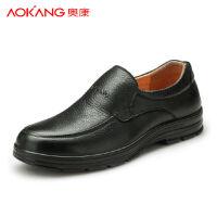 奥康男鞋 春季新款男士皮鞋日常休闲鞋皮鞋男 透气中老年爸爸鞋