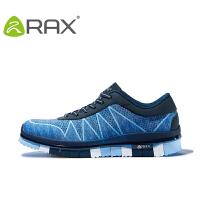 RAX正品透气徒步鞋 女防滑户外鞋 速干减震运动旅游休闲鞋鞋
