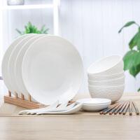 金禹瑞美Remec水立方18头浮雕骨瓷餐具 陶瓷餐具 餐具套装