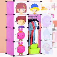 【用券立减100】索尔诺卡通儿童简易衣柜宜家宝宝婴儿小孩衣柜组合塑料折叠组装衣橱 M3508