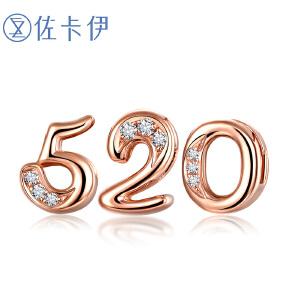 佐卡伊 玫瑰18K金钻石吊坠时尚数字吊坠项坠 新品珠宝
