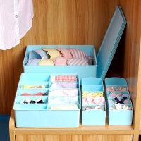 欧润哲 4件套 创意家居蓝色内衣收纳盒 多功能环保首饰衣物整理储物盒