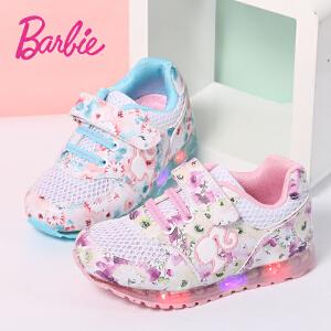 【专柜同款】芭比童鞋 女童运动鞋2017春秋新款3-6岁儿童运动鞋网布鞋休闲鞋
