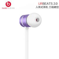 Beats urBeats 爱彼此(小面条)入耳式耳机  手机耳机 三键线控 带麦 6色可选 官方标配