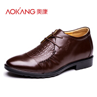 奥康 男士英伦内增高男鞋6cm商务高档鳄鱼纹皮鞋男式隐形增高鞋