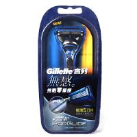 Gillette 吉列剃须刀 锋隐超顺手动剃须刀 刮胡刀 含1刀架2刀头 含5层刀片