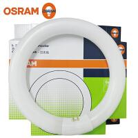 OSRAM欧司朗环形荧光灯T9粗22W/32W/765日光色白光/环管节能灯管吸顶灯管