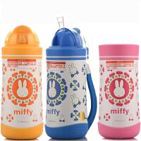 包邮!米菲 双盖保温杯 吸管+平盖 300ML儿童吸管水壶 手拎保温杯子 三色可选