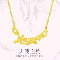 周大福 婚嫁Angel 字母吊坠黄金项链 (计价 工费 : 208元) F160953