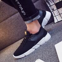 男鞋跑步鞋男士运动鞋秋季透气休闲鞋秋季板鞋气垫旅游鞋子男潮鞋05HR