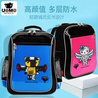 台湾unme书包 1-4年级小学生书包男女生新款机器人PU镜面防水