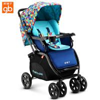 【支持礼品卡】好孩子婴儿推车 婴儿车轻便 高景观婴儿推车 儿童宝宝推车 婴儿车推车C450-h