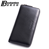 (可礼品卡支付)波斯丹顿男士平纹手拿包长款拉链钱包BZ2162071