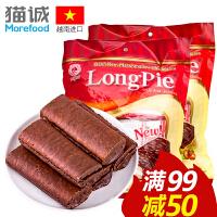 越南进口 哈唬哈唬牌 巧克力派180g 夹心饼干糕点 休闲零食