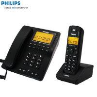【当当热销】飞利浦 DCTG792 电话机座机 数字无绳电话 子母机办公家用 一拖一 一拖二