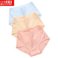 红豆居家女士内裤 性感蕾丝轻薄款纯色柔棉三角裤三条盒装 均码