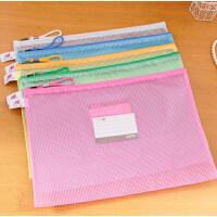 【加厚型】A4塑料文件袋网格半透明拉链学生作业袋**袋文具包