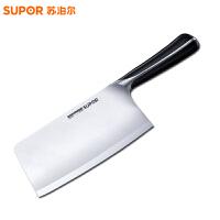 【包邮费】苏泊尔授权专卖店 不锈钢切片刀优质不锈钢切菜刀持久锋利KE180AD1