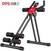 多德士(DDS)健腹器懒人收腹机 运动健身器材家用 锻炼腹肌训练美腰机