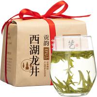 艺福堂茶叶 明前特级贡韵西湖龙井绿茶2017新茶上市春茶250g