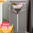 索尔诺单人简易衣柜 防潮布衣柜加固钢架衣橱 组合衣柜8501